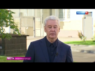 Собянин рассказал, чем нынешние выборы отличаются от предыдущих - Россия 24 (1)