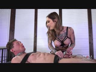 Femdom Empire - mistress KLEIO VALENTEIN [ фемдом, male chastity belt, куни, раб, госпожа, slave, orgasm control, bdsm ]