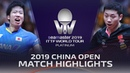 Jun Mizutani vs Xu Xin | 2019 ITTF China Open Highlights (R16)