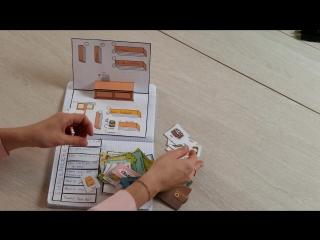 Игры на уроках английского. ролевая игра supermarket часть 1