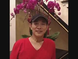 Джет Ли поздравляет с наступающим китайский Новым годом