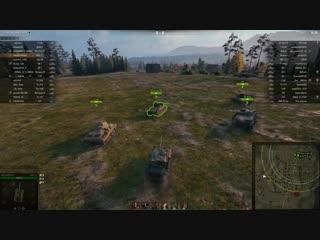 [WoT Replays] Тащим на AMX 12t