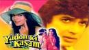 Индийский фильм-Клятва на верность1995гМитхун Чакраборти, Зинат Аман