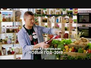 ПроСТО/Про100 Кухня - 4 сезон 20 серия