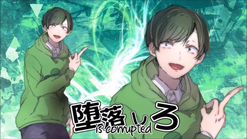 【おそ松さん】 This is the Normie-Matsu Eradication Committee【Eng. Sub】