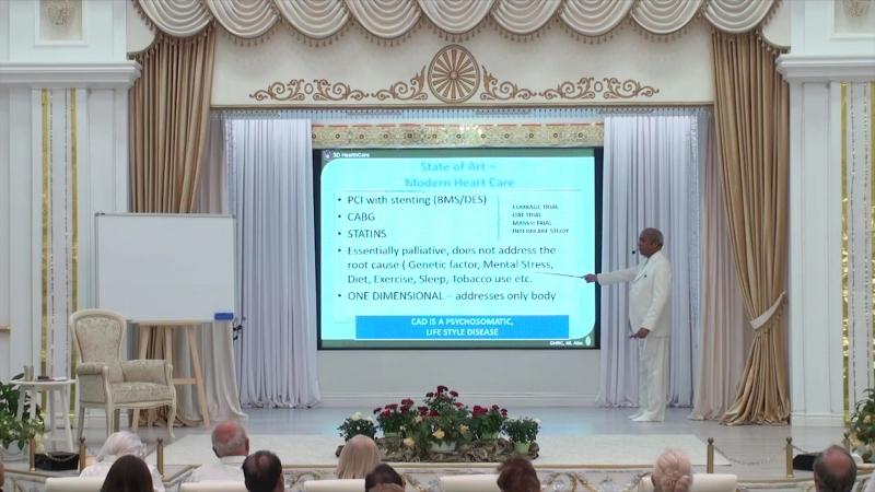 Трехмерный подход к лечению сердечно-сосудистых заболеваний д-р Сатиш Гупта. РУС