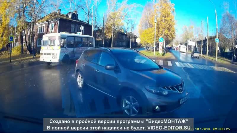 Архангельск Разъезд левым правым бортом