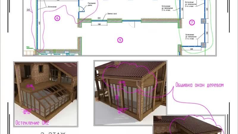 Разработка установка и остекление зимнего сада