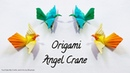 Origami Angel Crane designed by Bhushan | Origami crane with four wings origamibird