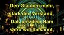 Хорал Herr Jesu Christ dich zu uns wend Богослужение в лютеранской церкви
