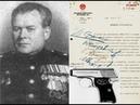 Он расстрелял 35 000 человек лично НКВС