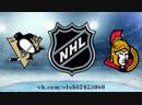 Pittsburgh Penguins vs Ottawa Senators 08 11 2018 NHL Regular Season 2018 2019