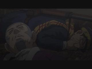 2 серия 2 сезон Золотое божество русская озвучка АниМаунт