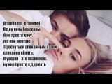Дима Карташов - Я заебался Lyrics.mp4