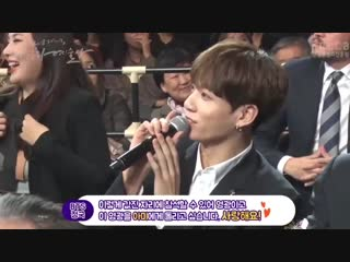 181031 bts at 2018 korean popular culture & arts awards @ korea creative content agency