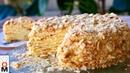 Нежнейший Торт Наполеон с Заварным Кремом Он Просто Тает Во Рту Торт