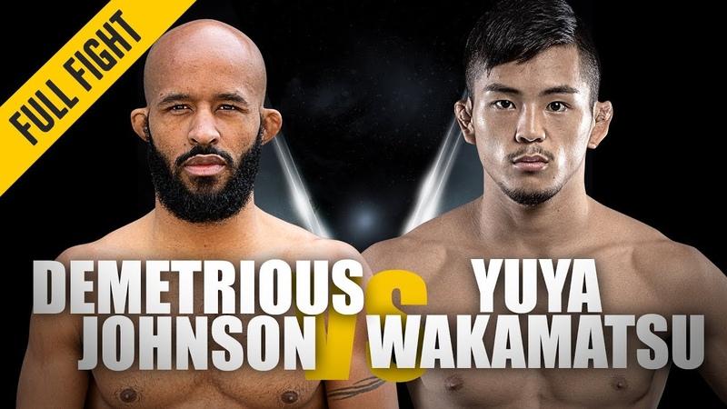 Demetrious Johnson vs. Yuya Wakamatsu | Mighty Debut | March 2019 | ONE: Full Fight