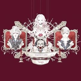 Vamps альбом Vampire's Love