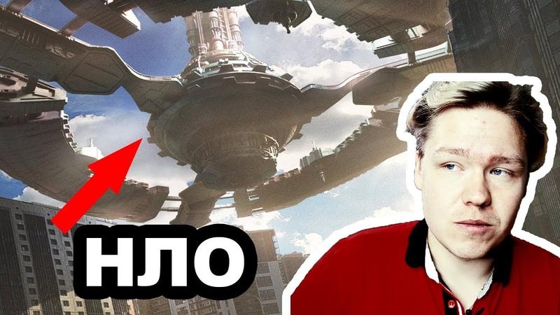 Реалистичное НЛО на фото с телефона Как это сделано | UFO 3DS MAX