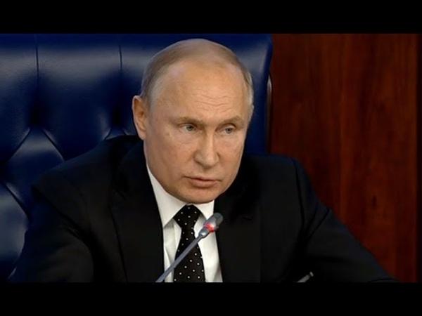Зачем он это сделал? Путин о предательстве Горбачева, разрыве ДРСМД с США и бюджете Пентагона