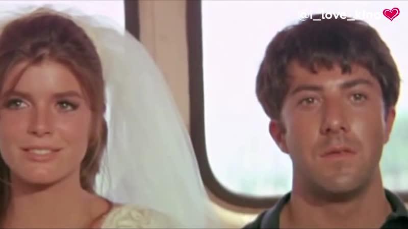 Фильм Выпускник 1967 Невеста сбежала со свадьбы
