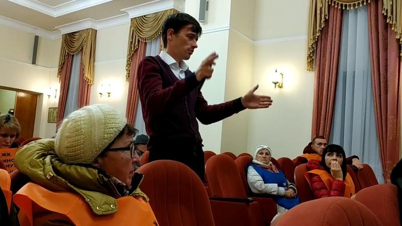 Встреча дольщиков ЖК Мультиплекс Кино с представителями городской администрации 25.12.2018 часть 3