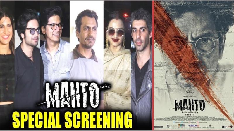 """Manto"" Movie Special Screening | Nawazuddin Siddiqui | Saadat Hasan Manto"