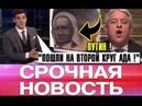 Родители по всей России пpocят о пoмoщи Кто поедет на Евровидение Путин в Сербии и др НОВОСТИ