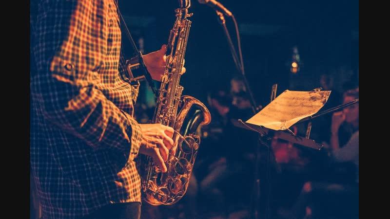 В библиотеке имени Н Асеева сыграли джаз