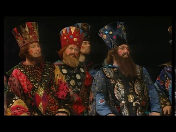 Римский-Корсаков Н.А. Опера Золотой петушок. ГАБТ (1989)
