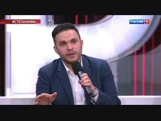 Андрей Малахов. Прямой эфир 14.02.2019