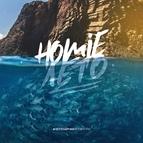 HOMIE альбом EP Лето