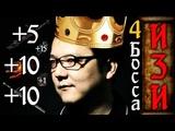 3-4 оружия на +10+5 в начале Легко Dark Souls 3 Гайд - монтаж нарезка