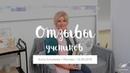 Алла Алымова о живых мастер-классах в Москве с Катериной Ефремочкиной • 16.09.2018