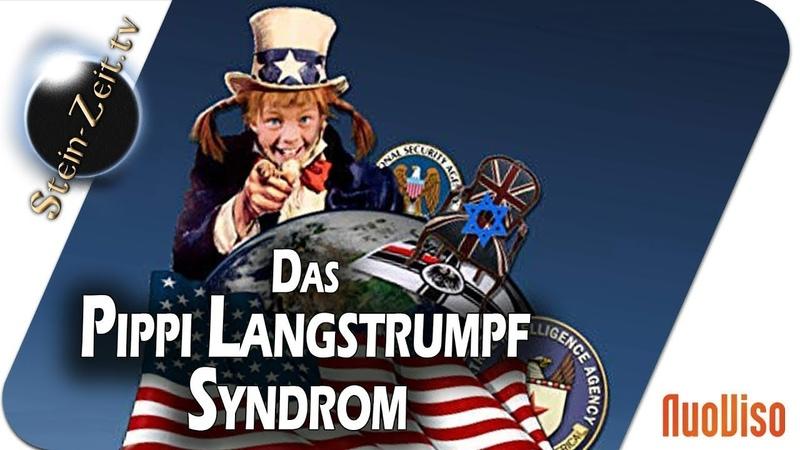 Das Pippi Langstrumpf-Syndrom - Herrmann Nielsen bei SteinZeit
