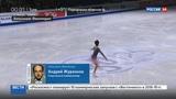 Новости на Россия 24 Фигуристка Евгения Медведева стала двукратной чемпионкой мира