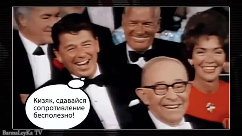 ВОТ КТО ПОСТАВИЛ РОССИЮ НА КОЛЕНИ! А Наталия Орейро попросила у Путина росс.mp4