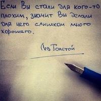 Анкета Борис Салимов