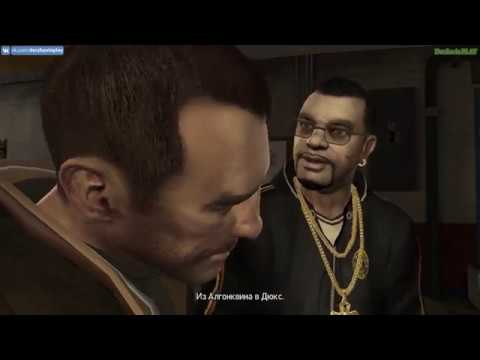 Прохождение GTA 4 на 100% Миссия 32 Пуэрториканская связь The Puerto Rican Connection