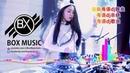 《最新粤语dj舞曲》DJ舞曲串烧 🎶 全中文国粤语Club音乐从开始到现在我们有 29