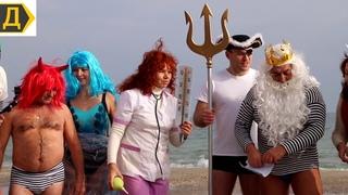 Одесские любители закаливания отметили международный День Моржа