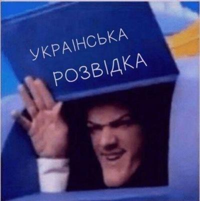 Oleg Redfox