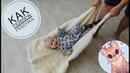 Катание Лили на шкуре оленя - весело с ребенком. Домашняя тренировка
