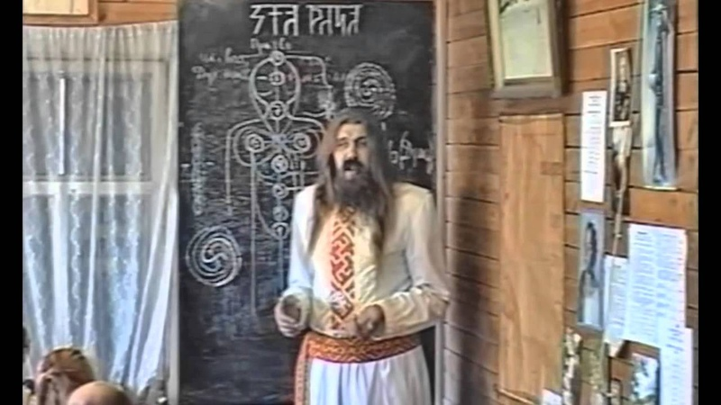 Юджизм - Наследие предков - Чакровая Система (Урок 11) » Freewka.com - Смотреть онлайн в хорощем качестве