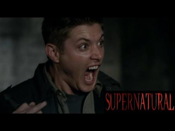 Страх Дина | Supernatural 4x06