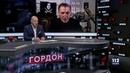 Невзоров о том, чего дальше ждать Украине от России
