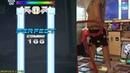 펌프 20주년, 더블엑스, Doin - Vacuum, S23