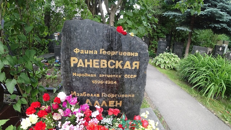 Новое Донское кладбище (обзорная экскурсия)