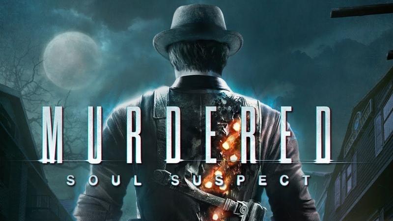 Посидим-поиграем в Murdered Soul Suspect 13 - Ведьмовская экспозиция