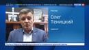 Новости на Россия 24 Попытка навести порядок в подъезде привела отца двух детей на скамью подсудимых